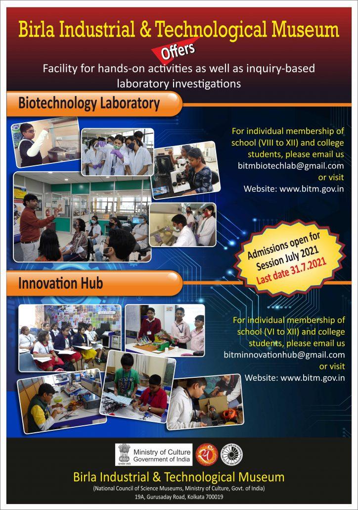 Lab admission poster July 2021